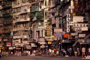 Kowloon Walled City, Tung Tau Tsuen Road, 1987 © Greg Girard
